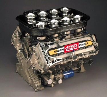 Mulsanne S Corner Mugen Mf408s V8